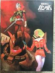 機動戦士ガンダム 劇場版メモリアルボックス DVD