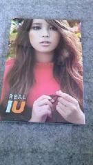 韓国K-POPIU(アイユー)<REAL>韓国版