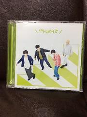 グリーンボーイズ 声 道 キセキ CD+DVD