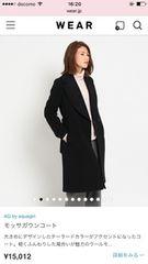 AGbyaquagiriアクアガール15012円黒ブラックロングコートジャケットチェスターコートPコート