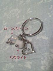 【heartチャーム付】天然石・ムーンストーン/ピンキーリング(R)
