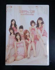 Berryz工房「シングルVクリップス�D」 DVD