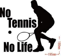 カッティングステッカー No Tennis No Life (テニス)・6
