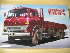 アオシマ 1/32 ヘビーフレイト No.15 ふそう T951 後期型 平ボデー 新品