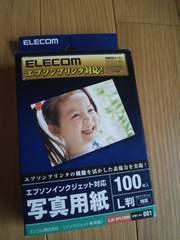ELECOM 写真用紙 L判  100枚入