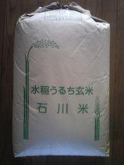 石川県産ゆめみづほ 玄米30kg
