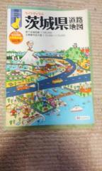 ライトマップル茨城県道路地図2010年2版1刷♪