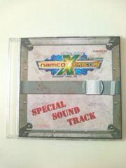 (CD)「namco X CAPCOM/ナムコ クロス カプコン」スペシャルサウンドトラック[非売品]☆