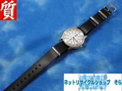 質屋☆本物 ブルガリ 腕時計 ソロテンポ ST35S メンズ ミリタリー 美品