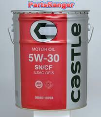 キャッスル エンジンオイル SN/CF 5W−30 20L