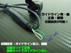 送料無料!ワイヤレス広角170度/小型ガイドライン付バックカメラ