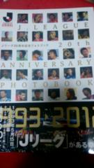 Jリーグ20周年記念フォトブック