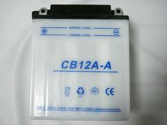 ◎バッテリー12A-A新品 ヤマハXJ400 ペケジェイ