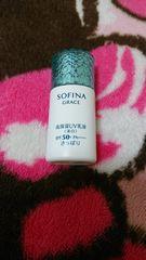 ●ソフィーナ グレイス 高保湿UV乳液【美白】 さっぱり●