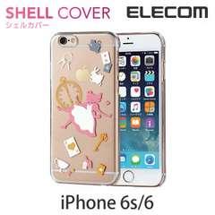【送料込】ELECOM iPhone6s/iPhone6用 シェルカバー/ アリス