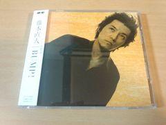 藤木直人CD「BUMP!」●