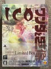 ICO/ワンダと巨像 LIMITED BOX 極美品 PS3