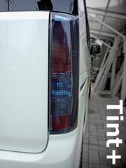 Tint+再利用OK エブリイワゴンDA64W テールランプ スモークフィルム(HMSL付)