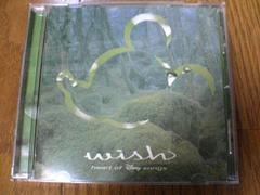 CD ウイッシュ ハート・オブ・ディズニー