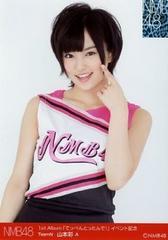 NMB48 てっぺんとったんで 握手会 山本彩 生写真 コンプ AKB48