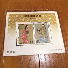 ☆平成3年 切手趣味週間 62円2枚☆切手シート 未使用AA☆