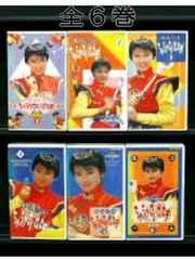 『魔法少女ちゅうかないぱねま!』全6本  島崎和歌子