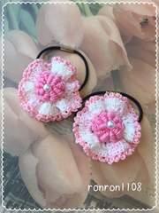 ハンドメイド♪お花とフリルのレース編みヘアゴム2個セット 3