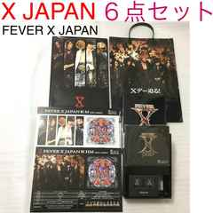 X JAPANスピーカーや写真集など… FEVER パチンコ Yoshiki hide