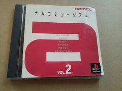 PS☆ナムコミュージアムVOL 2☆NAMCO。