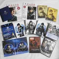 ペ・ヨンジュン太王四神記8点セットディレクターズカット版コンプリートDVD BOX