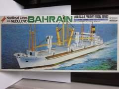アリイ 1/400 貨物船シリーズ バーレイン