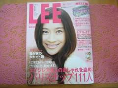 LEE リー 2013.1月号 新年特大号 パリ スナップ 篠原涼子