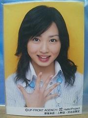 都内限定写真 L判1枚 2007.8.11/須藤茉麻