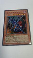 遊戯王 EE2版 混沌の黒魔術師(ウルトラ)