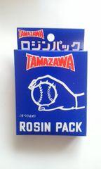 新品 ★ ロジンパック ROSIN PACK