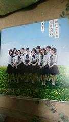 AKB48 願いごとの持ち腐れ 劇場盤CD