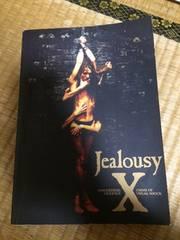 X エックス バンドスコア ジェラシー jealousy