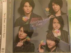 激安!超レア!☆Sexy Zone/カラフルEyes☆初回盤B/CD+DVD☆超美品