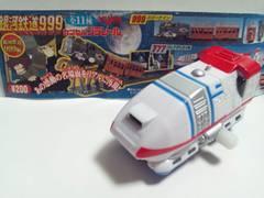 銀河鉄道999カプセルプラレール777プレアディス7号yujin新品