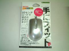<新品> パソコン用 マウス 光学式 USB接続 銀色
