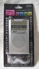 新品★ポケットラジオ★ワイドFM/AM★イヤホン&クリップ付き