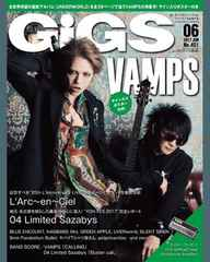 VAMPS 雑誌 GiGS 6月号 VAMPS表紙 HYDE K.A.Z ラルク