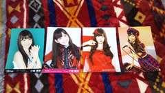元AKB48小嶋陽菜☆公式生写真〜まとめ売り8枚セット!