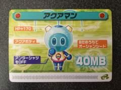★ロックマンエグゼ5 改造カード『アクアマン』★