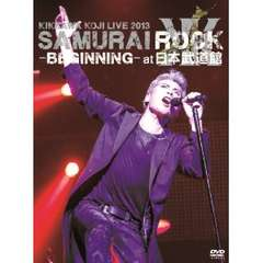 ■DVD『吉川晃司 2013 SAMURAI ROCK BEGINNING』