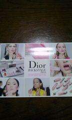Dior試供品リップ