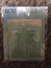NOVノブIIスキンケア〜刺激をうけやすい、過敏な肌に〜4点セット