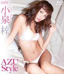 小泉梓 AZU Style 美品 BD 美巨乳 美巨尻 即送無 600