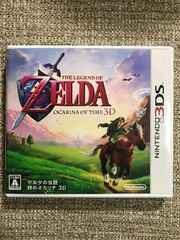 ゼルダの伝説 時のオカリナ3D 3DS
