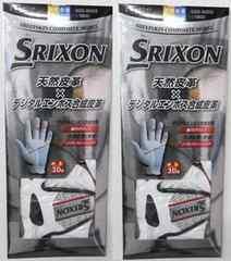 新品即決 スリクソン SRIXON GGG-S003 グローブ22cm 2枚組